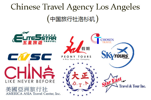 Chinese Travel Agency Los Angeles