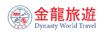 Dynasty World Travel