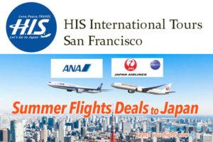 HIS International Tours San Francisco