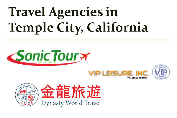 Travel Agency Temple City CA