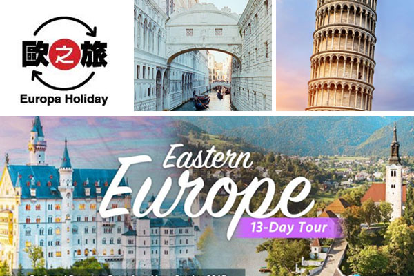 Europa Holiday Tours