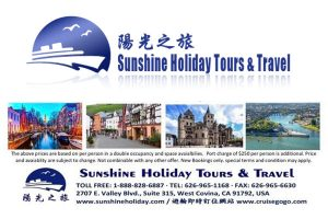 Sunshine Holiday Tours & Travel Inc