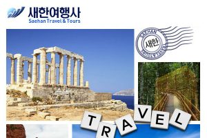 Saehan Travel & Tours Inc